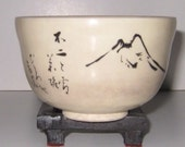 Signed Antique Japanese Tea Bowl, Yunomi, Chawan with Calligraphy