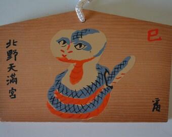 Japanese ema, hand painted or screen printed wood #48