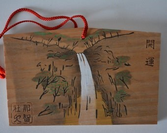 Japanese ema, hand painted  or screen printed wood #79