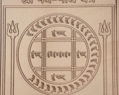 Sri Navnath Yantra - Better Business - Money - Health - Success - Happiness