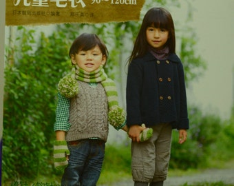 1 Week Knitted Kids Sweater Japanese Craft Book (In Chinese)