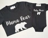 Mama Bear, Baby Bear, Mom & Baby Matching Set, Outfit, Shirts, Tee, T-Shirt, TShirt, Organic, Ecofriendly, One Piece, Bodysuit, Layette