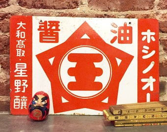 Vintage Double-Sided Japanese Enamel Sign