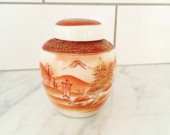 Vintage Ginger Jar, Ceramic Ginger Jar , Vintage Lustreware Jar , Japanese Ceramic
