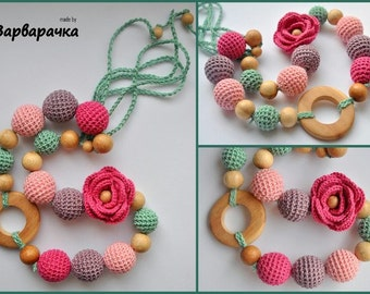 Nursing necklace / Teething necklace / Breastfeeding Necklace for Mom /pink/flower/