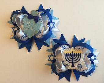 Chanukah Dreidel and Menorah Hairbow
