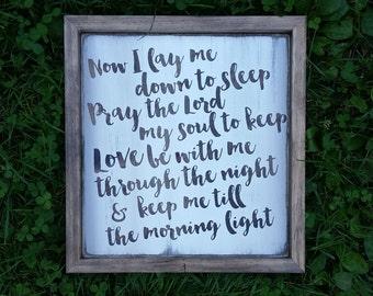 Now I lay me down to sleep, Rustic Nursery Wall Art , Framed sign