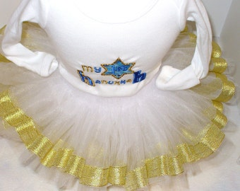 Ethereal white tulle tutu with gold ribbon trim