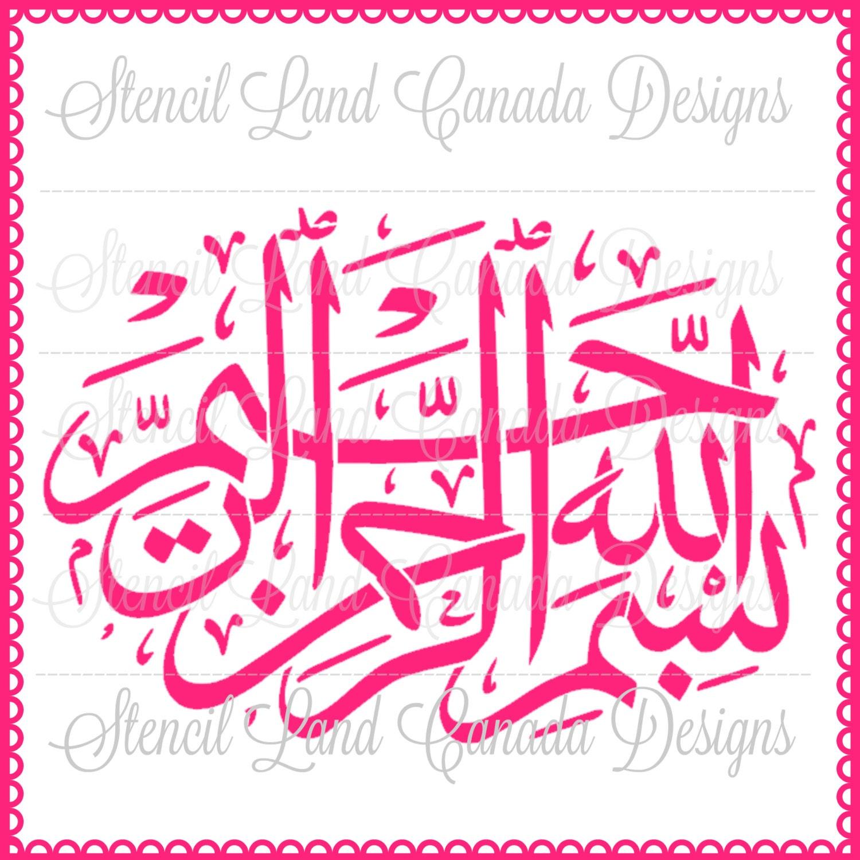 Arabic islamic calligraphy stencil bismillah al rahman