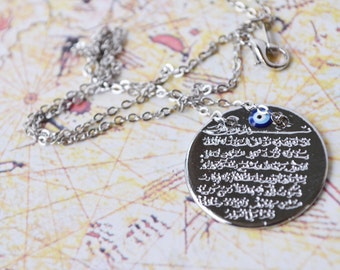 Quran Ayatul Kursi Necklace, ayat kursi, Islam Jewelry, Gift For Muslim, Allah Necklace, Quran Pendant, Ayat Al Kursi With Evil Eye, islamic