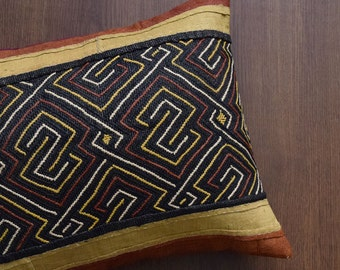 "Authentic African Kuba Cloth Cover Pillow, Tribal Pillow Cover for 18""x 22"" Insert - REF: KUBA1"