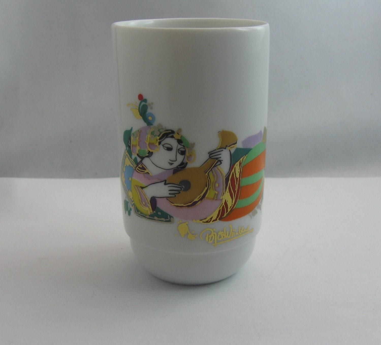 Rosenthal Germany Studio Line Small Porcelain Vase Lute