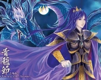 Blue Dragon A3 prints