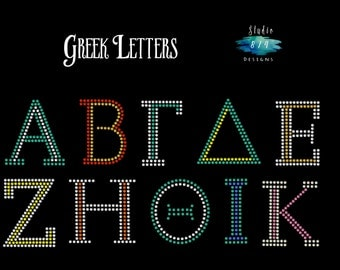 Rhinestone Greek Alphabet Template Font Letters - DOWNLOAD ONLY 3 Inch - Sorority - College - Fraternity Transfer Template Sticky Flock