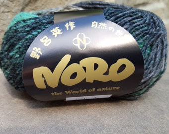 NORO SHIRO YARN - a Luxury wool, silk and cashmere blend - color #1