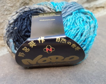 NORO SHIRO YARN - a luxury wool, silk and cashmere blend - Color #2