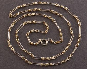 Gold Victorian Chain (764c)