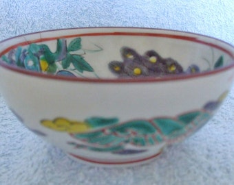 Vintage Japanese Bowl, Hand Decorated in Polychrome Enamel,  Showing Flowers &  Peacocks Signed to base