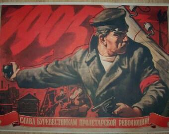1905 Russian February Proletariat Revolution Bolshevik propaganda poster