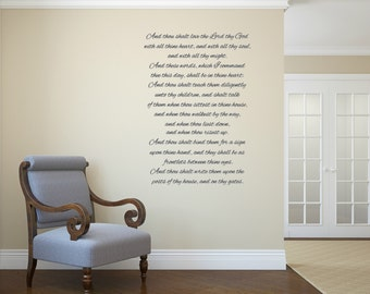 And thou shalt love the Lord thy God. Vinyl wall decal.