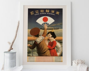 JAPAN TRAVEL POSTER - Vintage Travel Poster,  Antique Poster, Cottage Wall Art, Beach House Decor, Nautical Poster