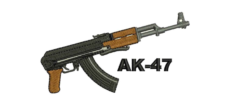 ak 47 machine