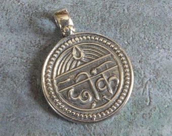 "Sanskrit ""Good Health"" Pendant ~ Sterling Silver ~ 23mm x 18mm"