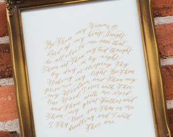Be Thou My Vision Calligraphy Print