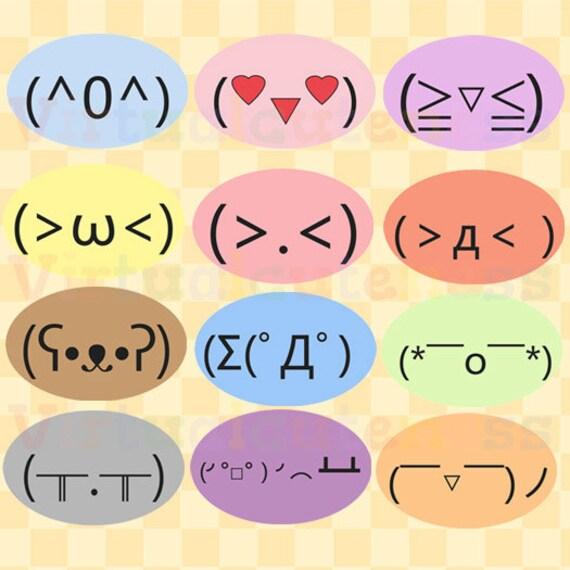 kawaii emoji clip art japanese emoticons clipart cute phone kawaii clip art