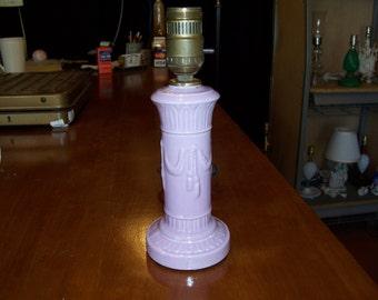 Pale  Lavender  art pottery  Lamp