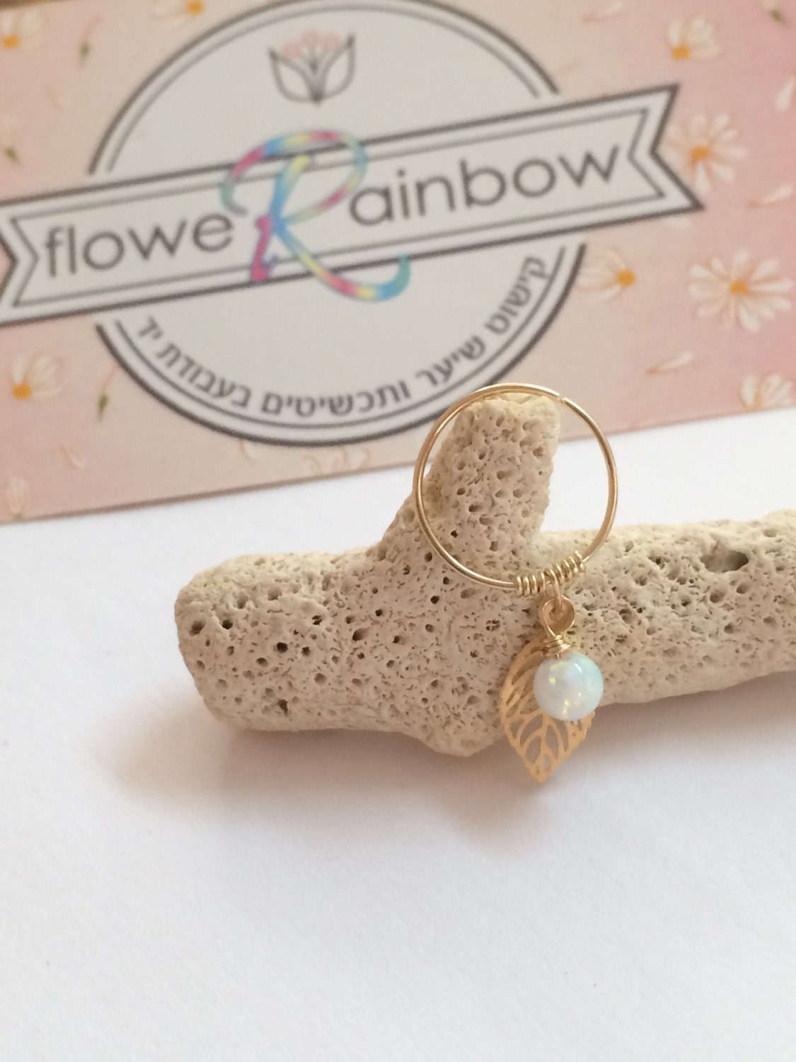gold filled opal cartilage ring opal helix ring helix