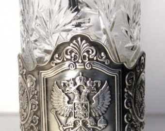 Collectible Silver plated glass holder Russian Empire