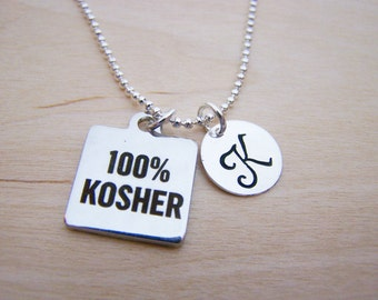 100% Kosher Charm - Personalized Necklace - Custom Initial Necklace - Silver Necklace - Initial Jewelry - Monogram Necklace - Gift for Her