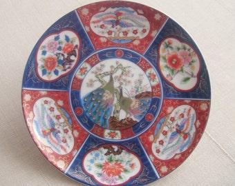 Imari Ware Porcelain Peacock Plate, Made in Japan