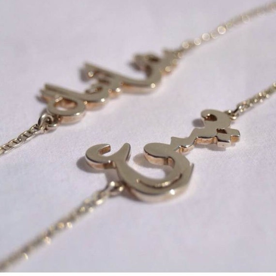 Arabic Name Bracelet Handmade Of 925 Silver And Gold Plated
