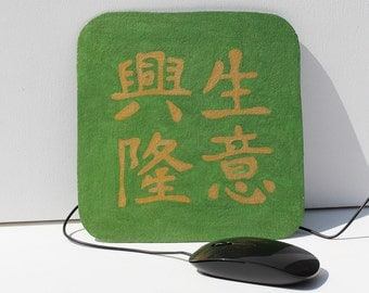 "Feng Shui Mousepad ""Success and Prosperity in Commercial Enterprises"" jade green gold gilded Wealth Abundance  Success Business Office Gift"