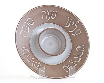 Apple & Honey Bowl for Rosh Hashanah (Jewish New Year)