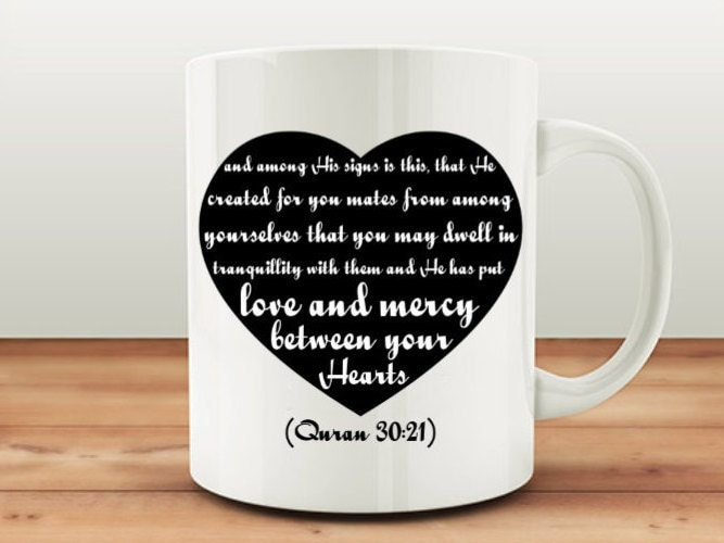 Muslim Wedding Gift Ideas: Islamic Marriage Mug Islamic Wedding Mug Nikah Gift Nikah Mug