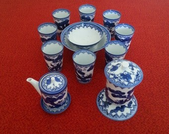 "Vintage Arita China Porcelain Service Set ""Rare Pattern"" 16 Piece Set Home Decor"
