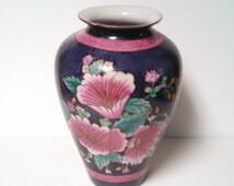 Unique Oriental Vase Related Items Etsy