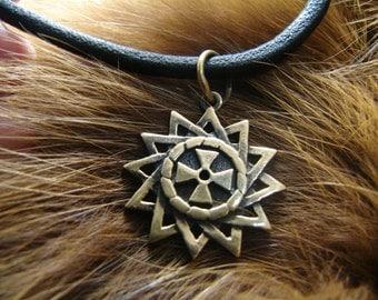 Ertsgamma Star, Amulet, Talisman, ancient christian star, pendant ertsgamma, Star necklace, Star jewelry, christian necklace, talisman