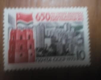 Mark mail USSR 1971 quicklime Vilnius