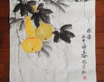 Traditional Chinese Painting, Original Painting, Gourd, Chick, Ink & watercolor Painting, Study Decoration, Living Room, housewarming