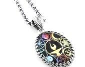 Chalice Pendant, World Religion Necklace, UU Jewelry, Spiritual Pendant, Chalice Necklace