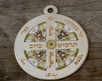 Physical Protection Solomon Seal Amulet Wall Hanging Ornament for Home or Office