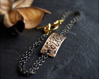 Etched Brass 'Grow' Chain Bracelet - Skinny Hammered Bar, Oxidized Brown Patina, Word Jewelry