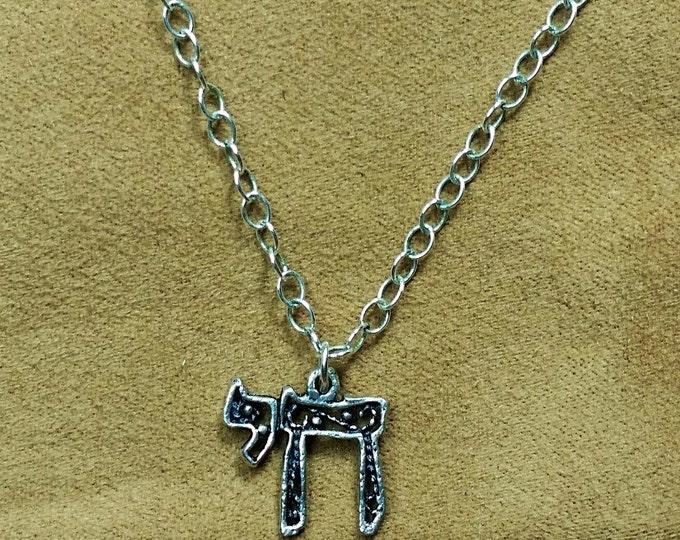Chai Pendant Necklace