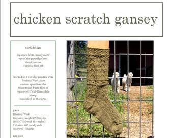 Chicken Scratch Gansey Sock Pattern PDF