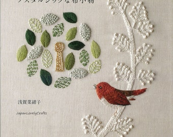 Fairy Tale & Picture Book Embroidery, Naoko Asaga, Japanese Craft Book, Hand Embroidery Botanical Design, Bird, Easy Stitch Tutorial, B1670