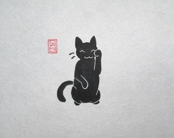 Maneki Neko - Black Cat Lino Block Print - Beckoning Cat of Good Fortune